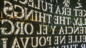 Inside-The-A,A-Sculpture-At-The-University-of-Houston-Mabry-Campbell