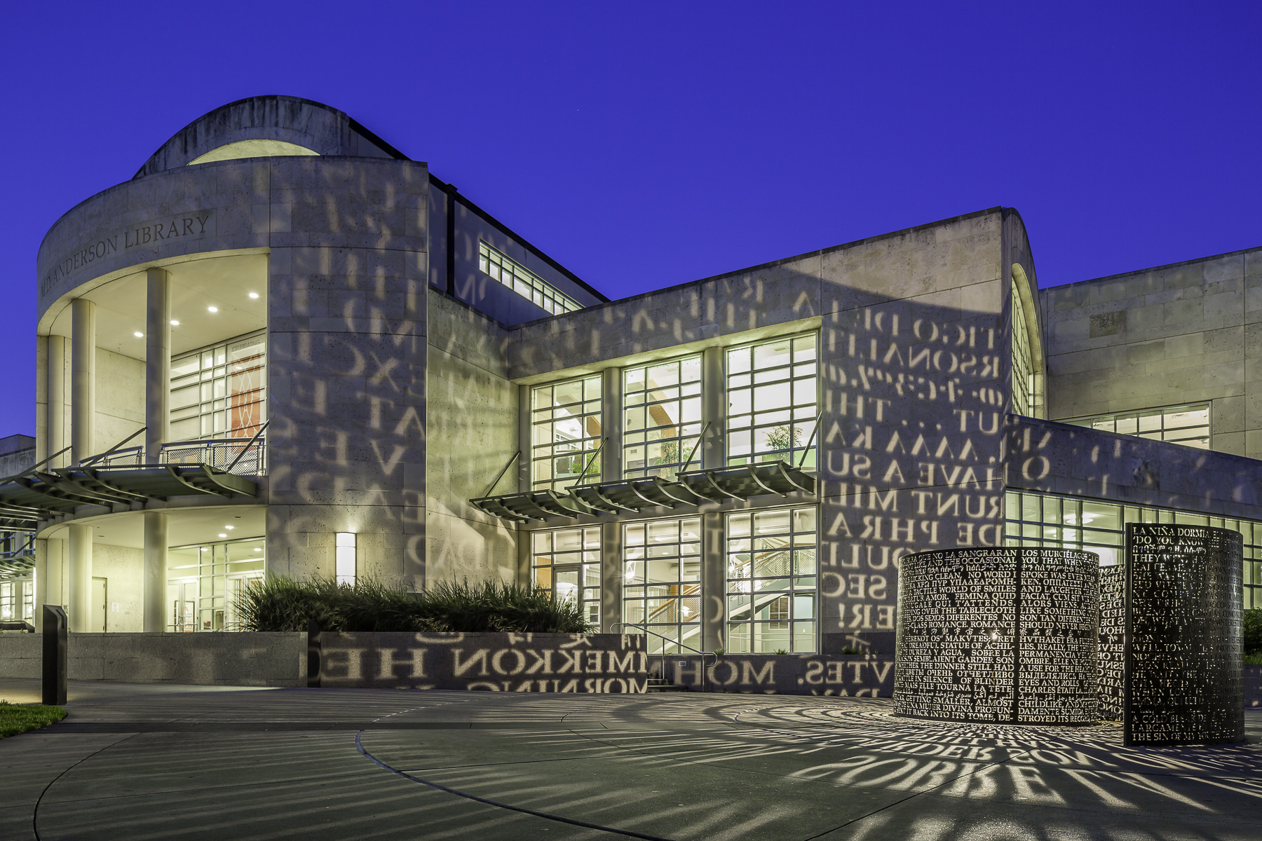 The A A Sculpture At The M D Anderson Library On The