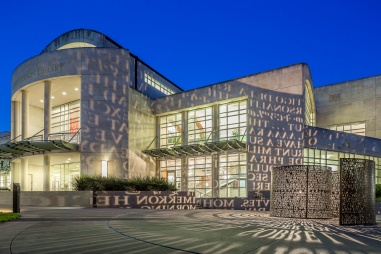 M.D.-Anderson-Library-Exterior-and-the-A,A-Sculpture-Mabry-Campbell